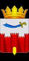"""Администрация муниципального образования """"Енотаевский район"""" Астраханской области logo"""